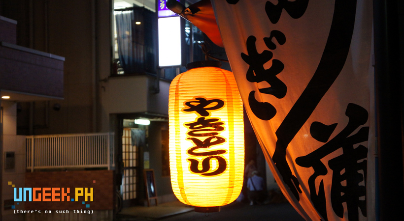 lantern-from-yakitori-obasan-place