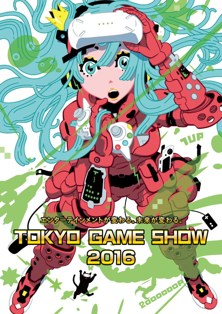 tgs2016_mainvisualja