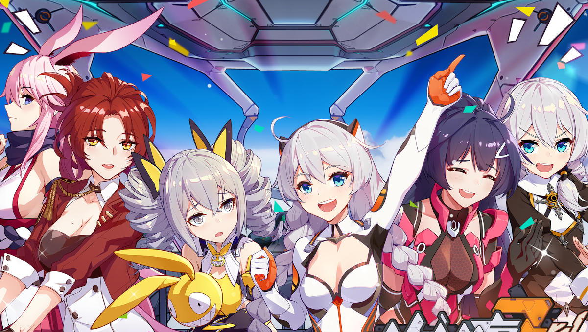 Take Your Honkai Impact 3 Campaign To A New Level With Our