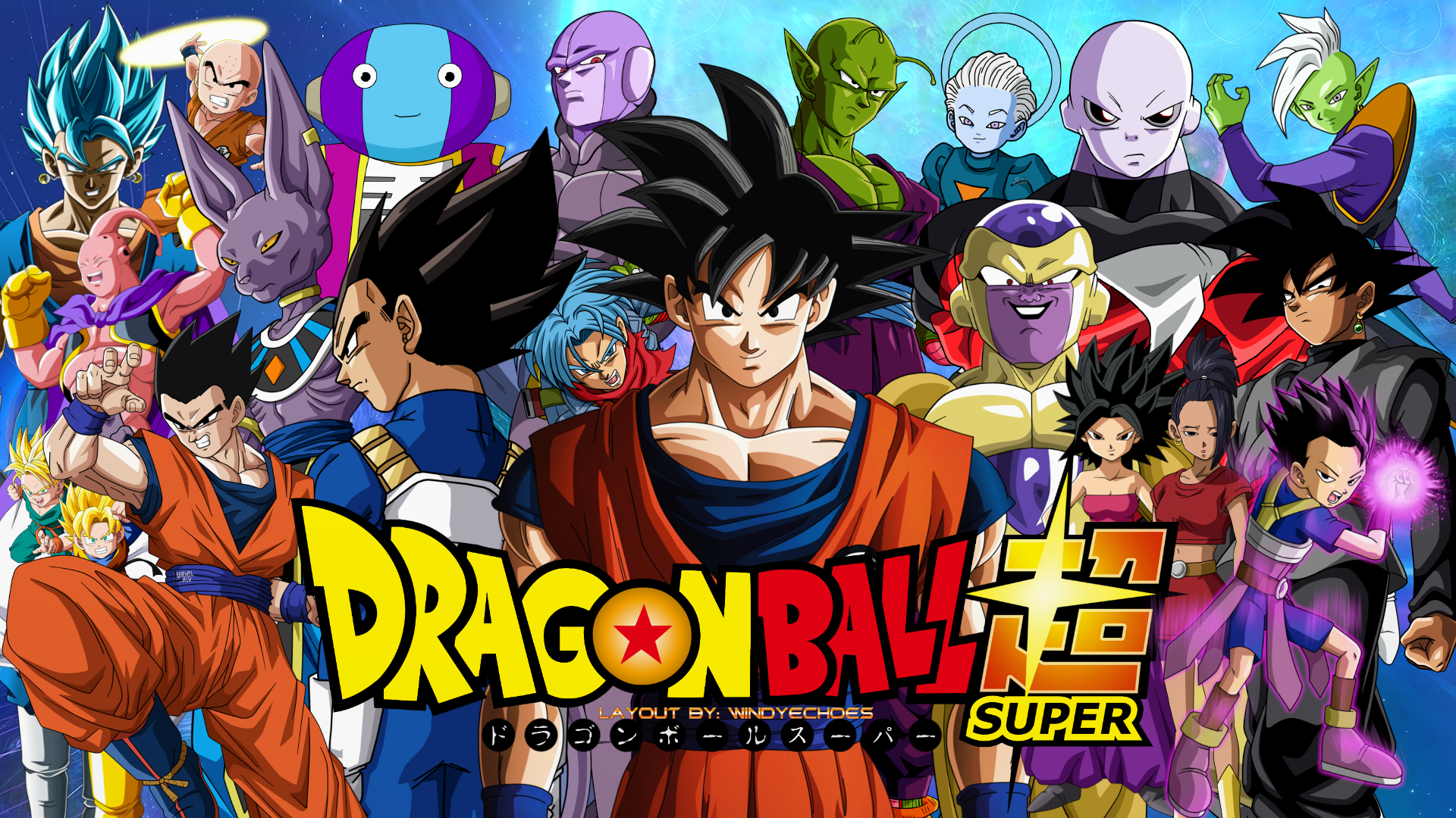New Dragon Ball Super Anime Movie Set to Release December 14 | Ungeek