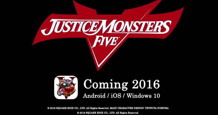 Final Fantasy Justice Monster V_2