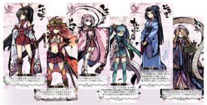 Sakura Arms 2