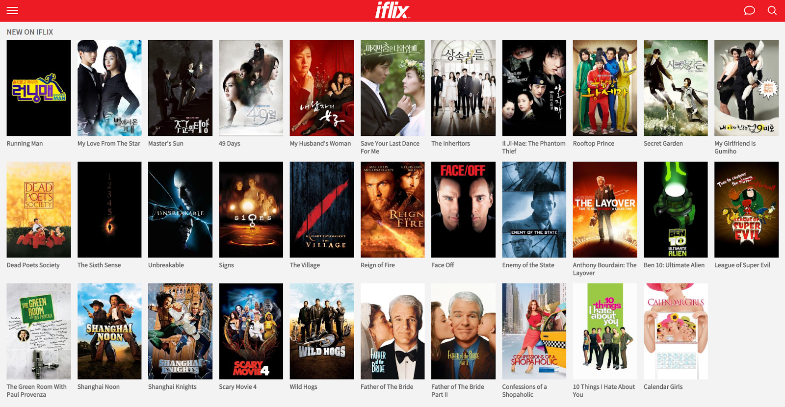 Tis the season to be binge watching with iflix ungeek tis the season to be binge watching with iflix stopboris Images