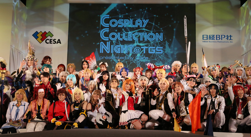 A little cosplay competition never hurt anybody