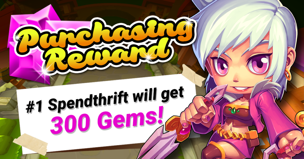 purchasing-reward