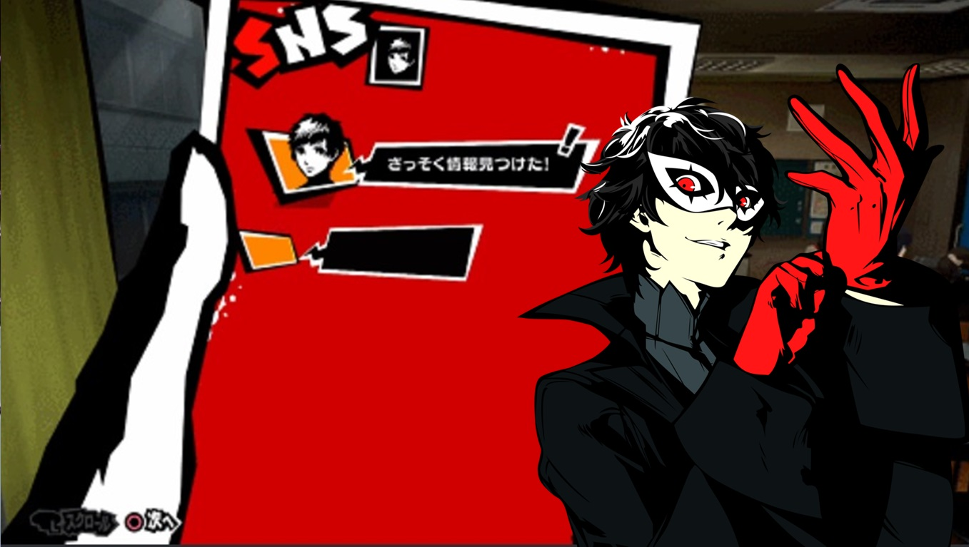 Persona Lize Your Mobile Phone Persona 5 Theme And Im App Ungeek