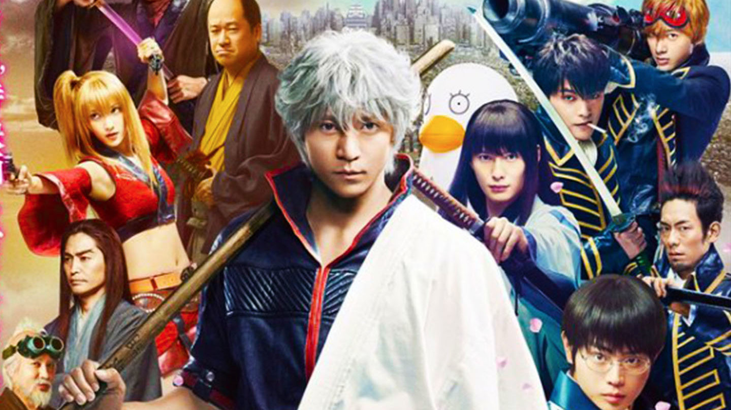 Gintama Movie