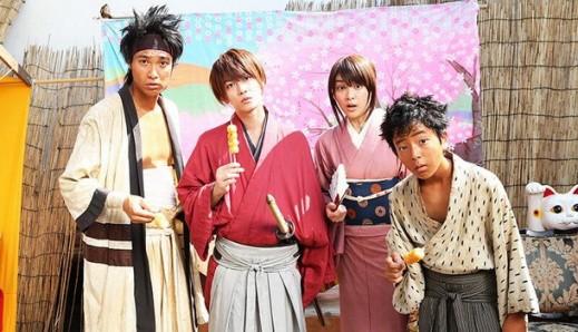 Samurai x movie anime