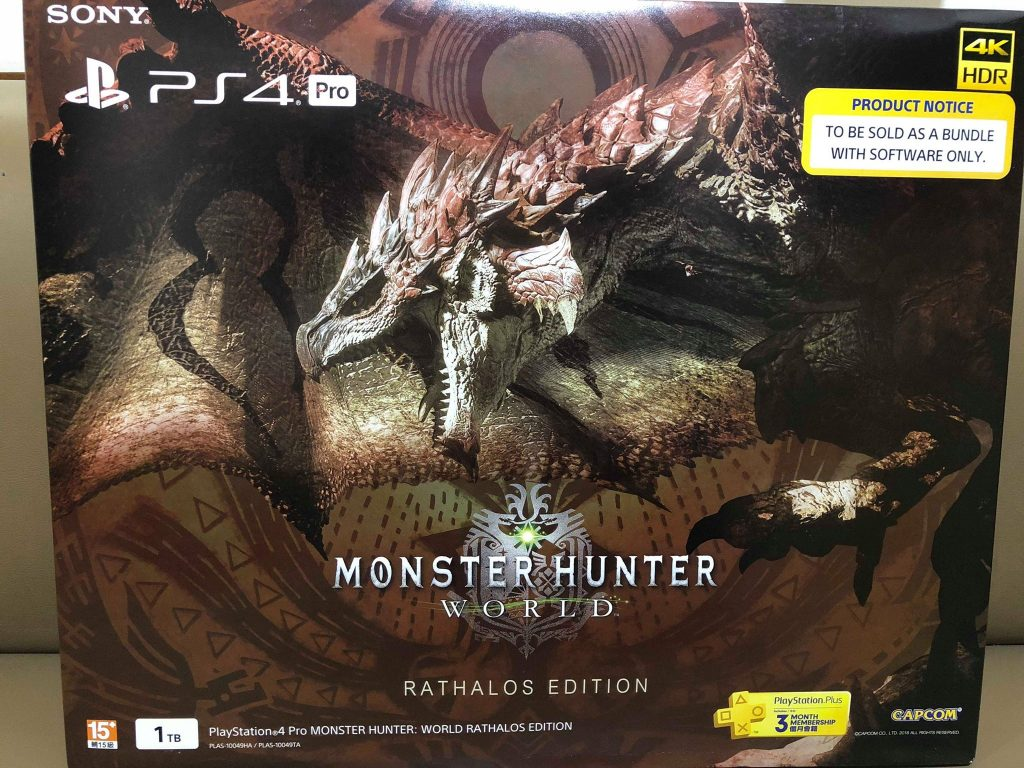 The beast is unboxed! Check out the Monster Hunter World PS4 Pro