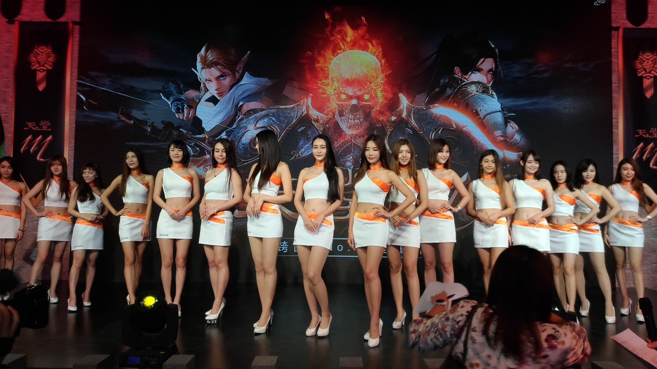 sneak peek taipei game show 2018 features and surprises revealed