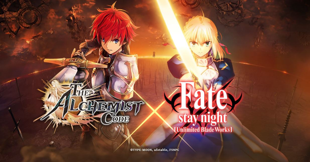 Fate Stay Night Crossover With The Alchemist Code Is Happening Right Now Shirou's attempt to help a woman leads to an assault charge. ungeek
