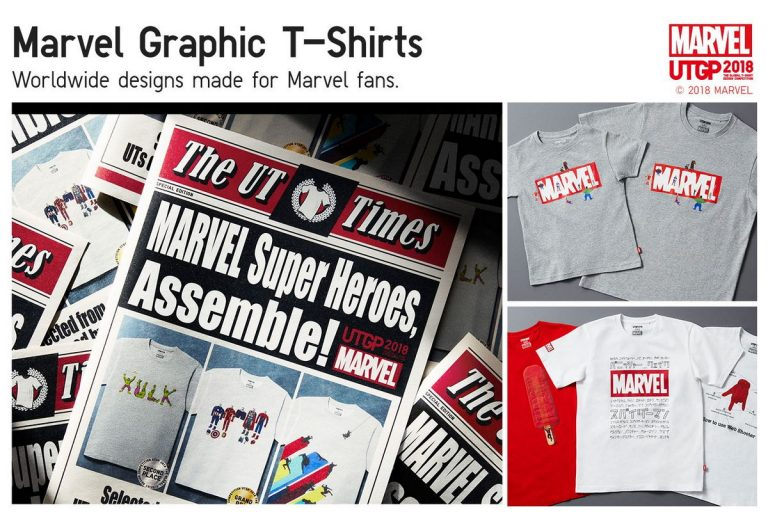 Assemble the Gang! The Uniqlo x Marvel 2018 Collection is now available in the PH!