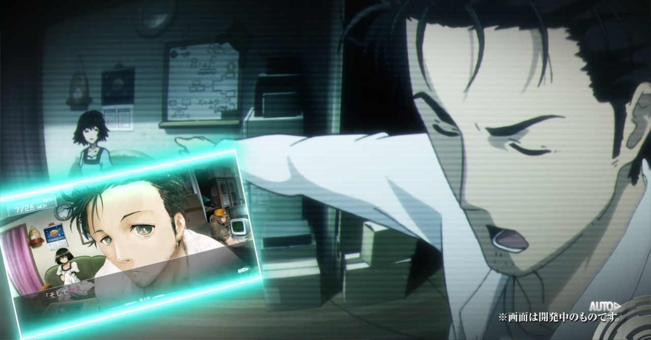 Steins Gate Elite Is Coming To Nintendo Switch Ps4 And