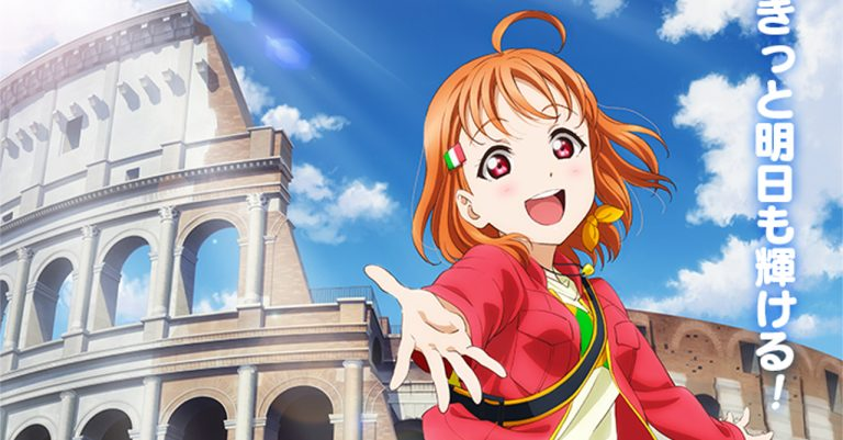 Love Live! Sunshine!! movie releases this January 2019