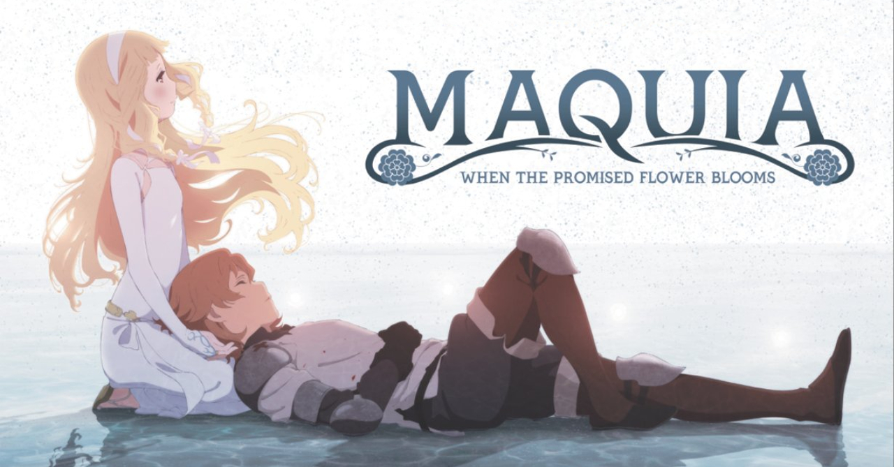 maquia anime movie coming soon philippines featured