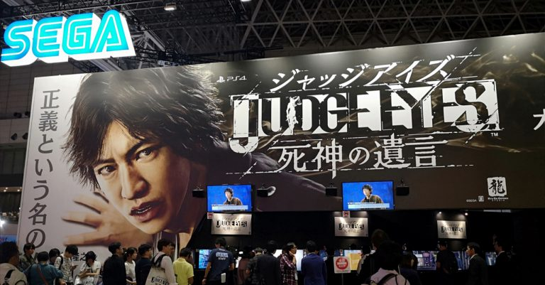 Yakuza meets LA Noire in Sega's upcoming game 'Project JUDGE' | TGS 2018