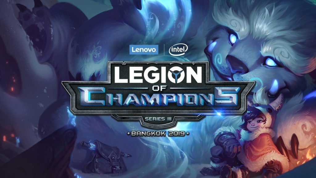 Lenovo and Intel kick off Legion of Champions III 2019 with a 35,000