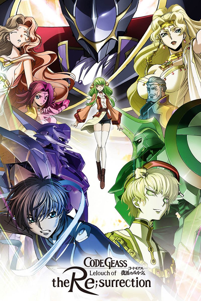 Code Geass: Lelouch of the Re;surrection poster