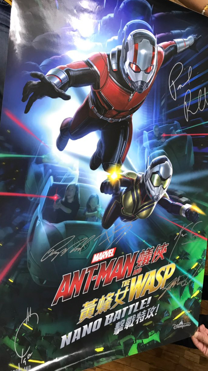 Giveaway Win Ant Man And The Wasp Posters Autographed By Paul Rudd