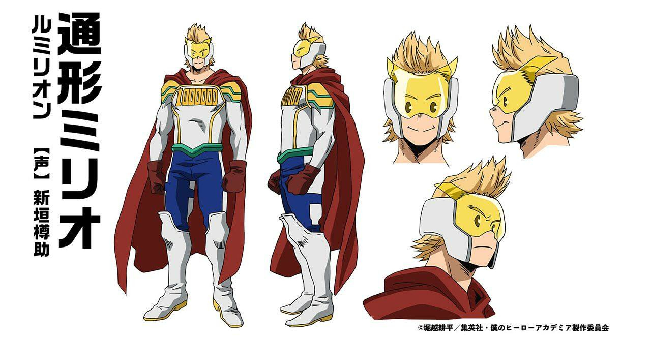 Here Are The Official Character Designs For My Hero Academia S4 S