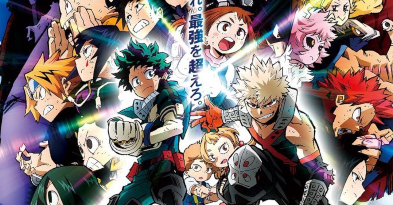 my hero academia: heroes rising - photo #12