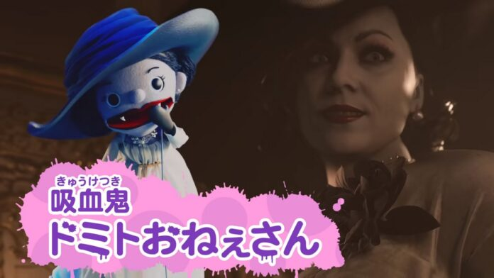 Resident Evil Village's Lady Dimitrescu gets chibi-fied in ...