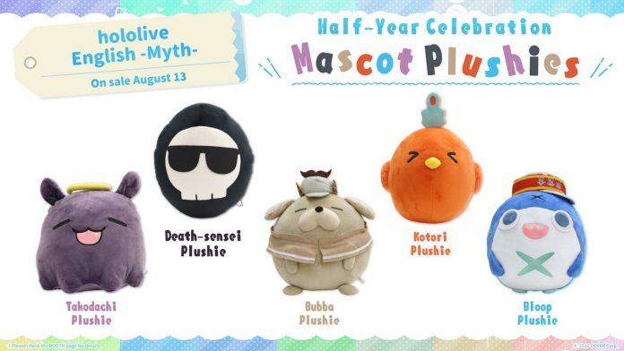 HoloMyth mascots